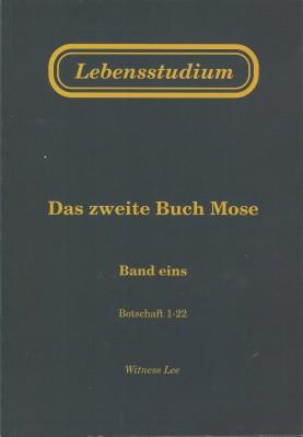 Lebensstudium des zweiten Buches Mose (1.Hälfte)