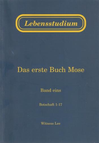 Lebensstudium des ersten Buches Mose (7 Bände)